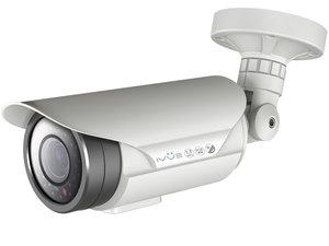 Большой выбор IP камер видеонаблюдения в Вологде