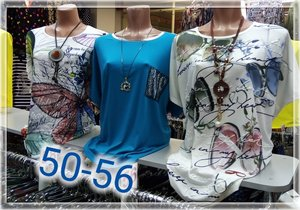 Женские футболки больших размеров в Вологде и Череповце