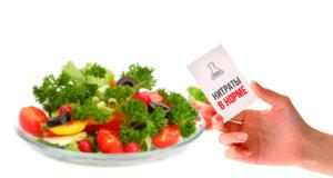 Исследованиепищевых продуктовна нитраты