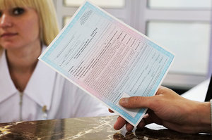 Водительская медкомиссия по выгодной цене