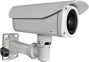 Купить камеру видеонаблюдения недорого в Вологде