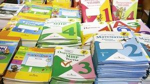 Купить рабочие тетради в Вологде