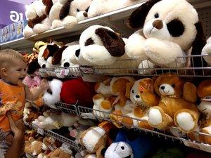 Магазины мягких игрушек в Череповце