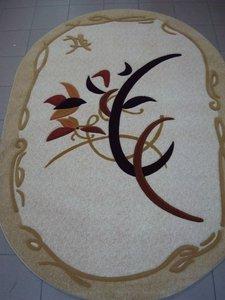 Новое поступление ковровых покрытий