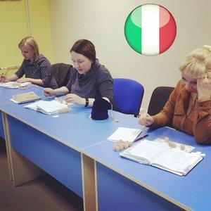 Итальянский в Вологде