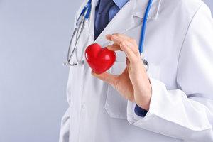 Прием кардиолога без очередей!