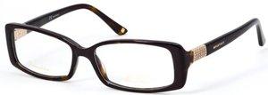 Очки с диоптриями для взрослых и детей!