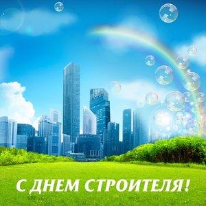 """День строителя в """"Ресторанном Доме Аристократов"""""""