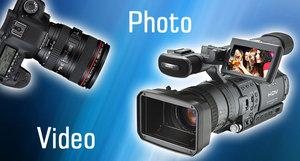 Профессиональная видео и фото съемка мероприятий, торжеств, свадеб, индивидуальная съемка