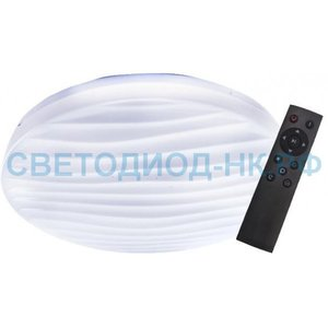 Светодиодные управляемые светильники-люстры от 1990 руб!!!