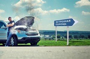 Круглосуточная автопомощь во Владивостоке