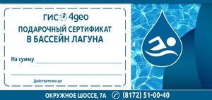 Печать сертификатов в Вологде