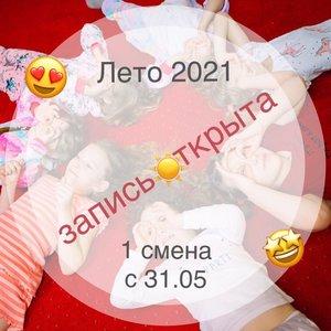 10 часов активности всего за 900 рублей!