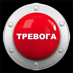 Принцип действия тревожной кнопки