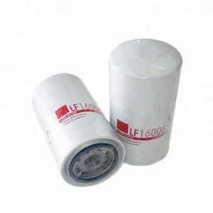 Купить фильтры Fleetguard в Череповце