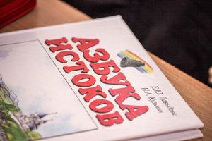Истоки: учебники и рабочие тетради всегда в наличии