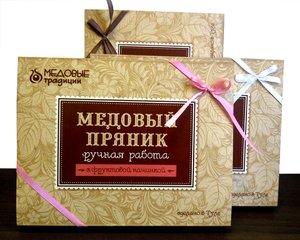 Тульский сувенир: новая коробка