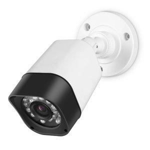 Продажа IP камер видеонаблюдения в Вологде