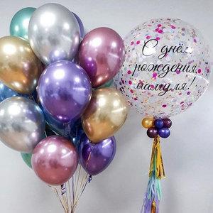 Сет из воздушных шаров хром и огромным шаром с конфетти и надписью