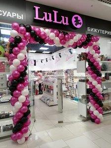 Украшение на вход из воздушных шаров купить заказать в Череповце