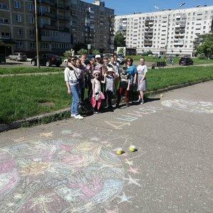 """Мероприятие """"Разноцветная планета"""", посвящённое Международному Дню защиты детей!"""