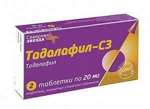Препарат для лечения эректильной дисфункции ТАДАЛАФИЛ-С3
