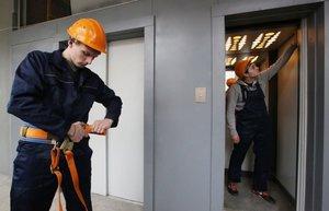 Организация по обслуживанию лифтов