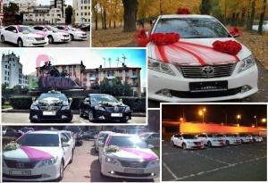 Скидки и акция: Украшение машин на свадьбу в подарок молодоженам.