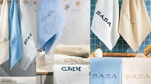 Где купить полотенца с надписью в Красноярске
