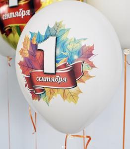 Акция! Воздушные шарики на 1 сентября в Череповце!