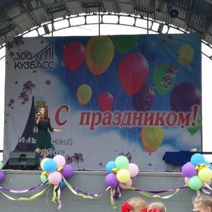 Открытый городской многожанровый фестиваль детского и юношеского творчества «Звездочки Кузбасса»