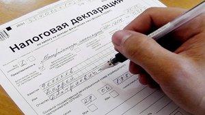 Услуги по заполнению декларации 3 НДФЛ
