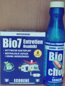 Только в июле биопрепараты BIO 7 CHOC  10%