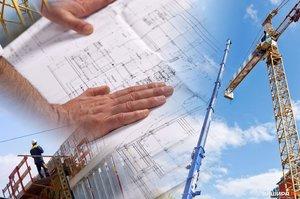 Проектирование и строительство зданий и сооружений в Вологде