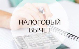 Помощь в получении налогового вычета в Череповце