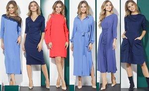 Большой выбор женской одежды превосходного качества