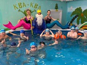 Веселые каникулы в бассейне Ква-Ква