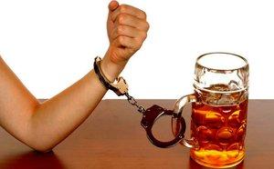 Поможем навсегда избавиться от алкогольной зависимости!
