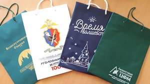Купить пакеты на заказ с нанесением логотипа