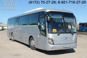 Автобус для детей в Вологде