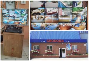 """Видеонаблюдение в спортивной школе """"Свобода"""""""