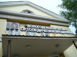 Заказать объемные буквы на крышу в Череповце