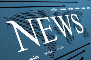 Новостной портал в Череповце