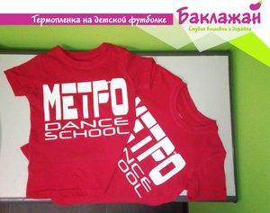 Печать логотипа на футболке Череповец