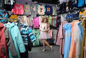 Одежда и обувь для детей в магазине «Вырастай-ка»