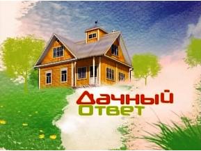 23 АПРЕЛЯ - ELFA В ПРОГРАММЕ «ДАЧНЫЙ ОТВЕТ»!