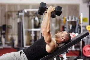 Записывайтесь на тренировки в тренажерном зале!