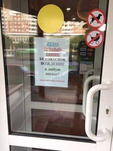 Специальное предложение от салона оптики Сияние - цены на линзы снижены!!!