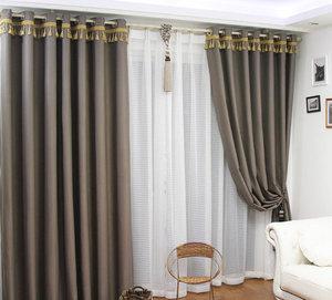 Где купить недорогие шторы в Красноярске?