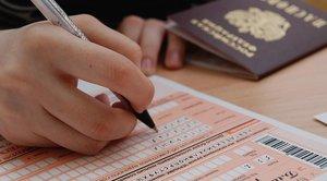 Записывайтесь на подготовку к ОГЭ по английскому языку